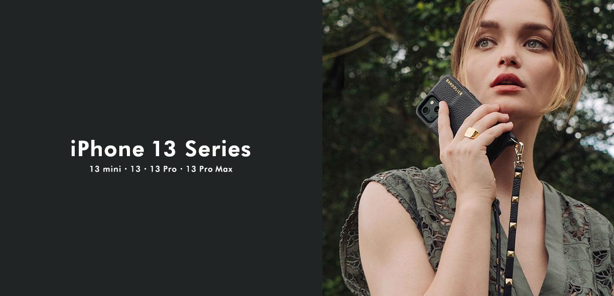 iPhone 13 Series, iPhone 13 mini, iPhone 13, iPhone 13 Pro, iPhone 13 Pro Max