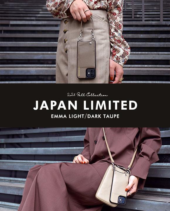 BANDOLIER JAPAN LITMITED ITEMS iPhone 13シリーズ