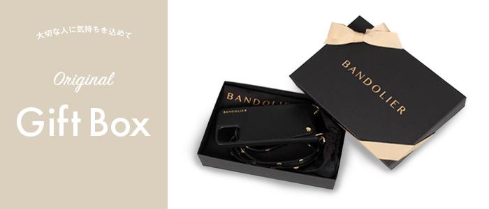 BANDOLIER GIFT BOX