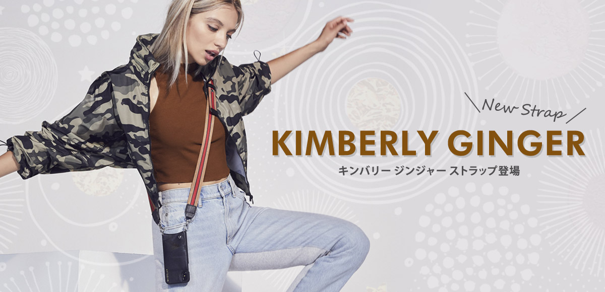 KIMBERLY GINGER STRAP