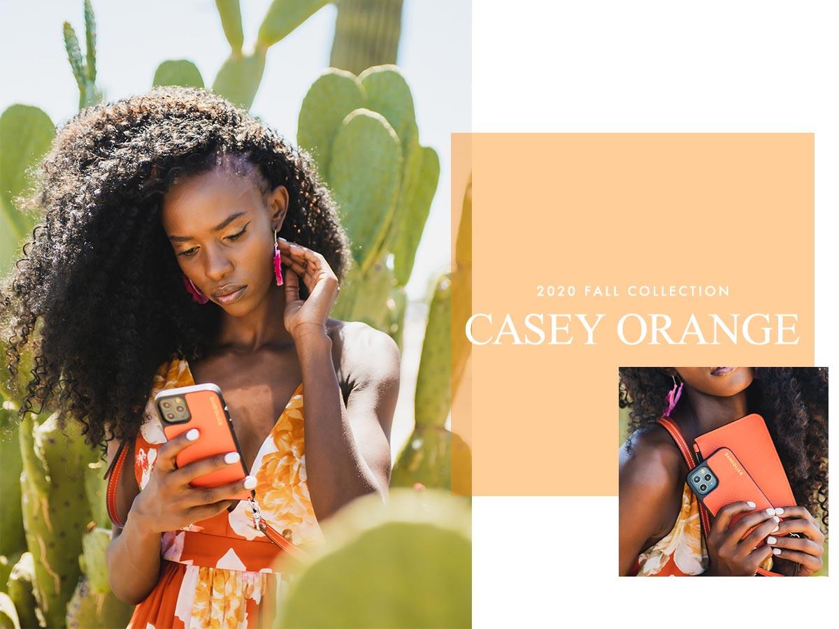 /images/200911-casey-orange.jpg