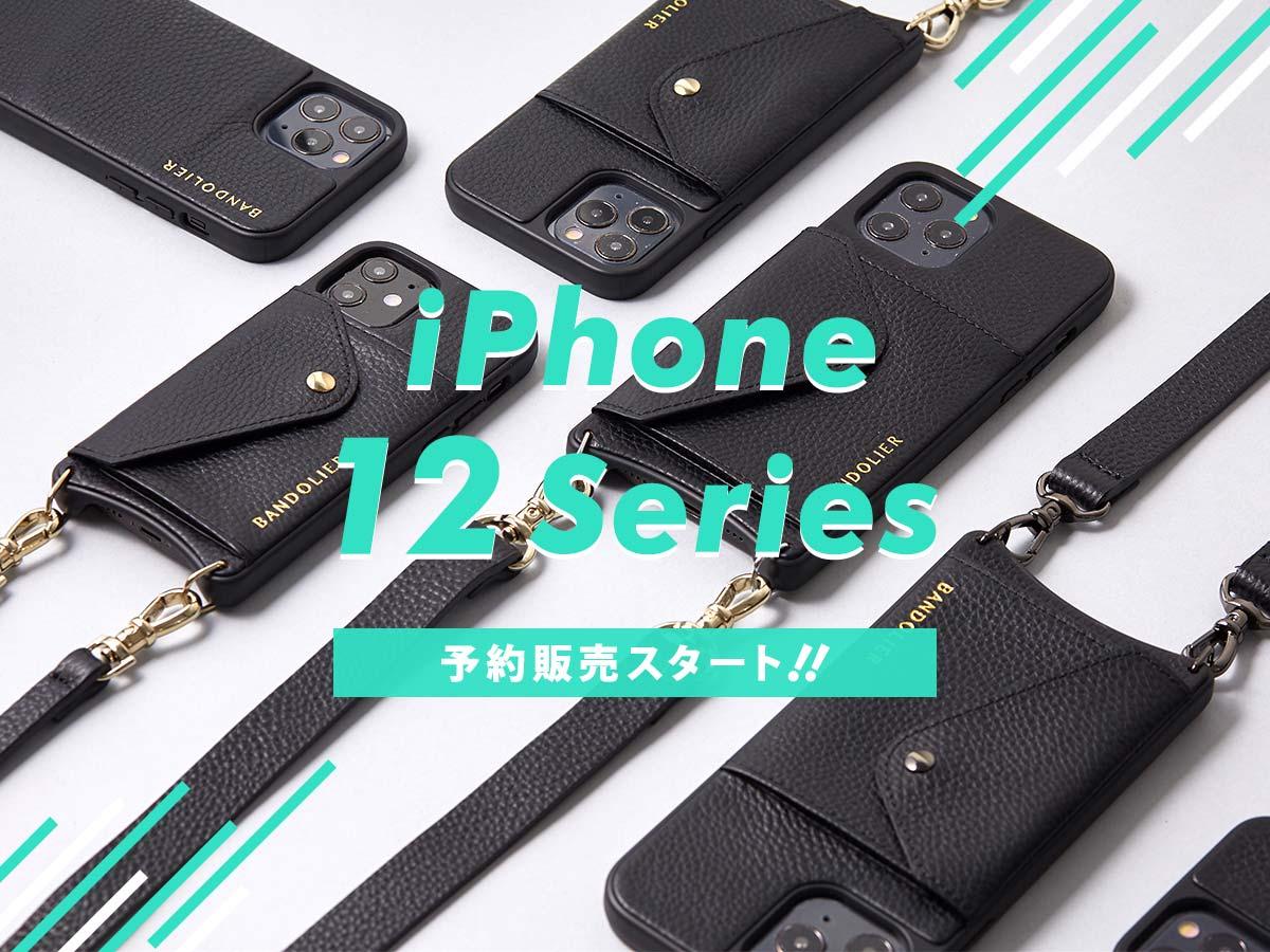 /images/201016-ipjone12series.jpg