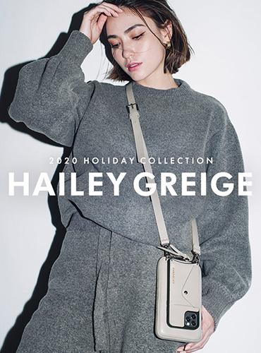 【予約販売開始】HAILEY GREIGE
