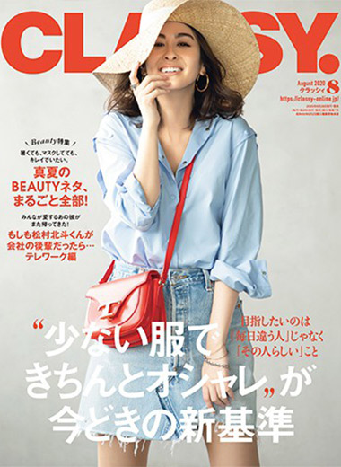 BANDOLIER on 『CLASSY.(クラッシー)』Magazine, August