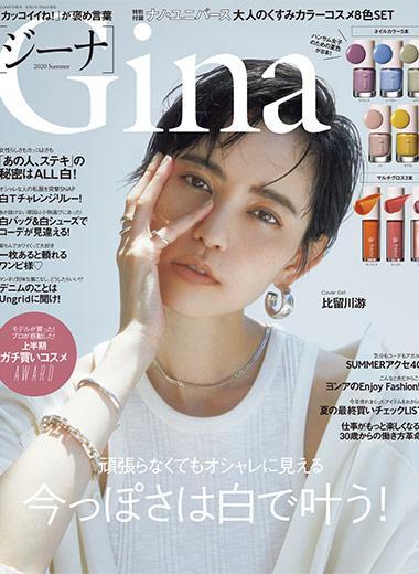 BANDOLIER on 『Gina(ジーナ)』Magazine, Summer