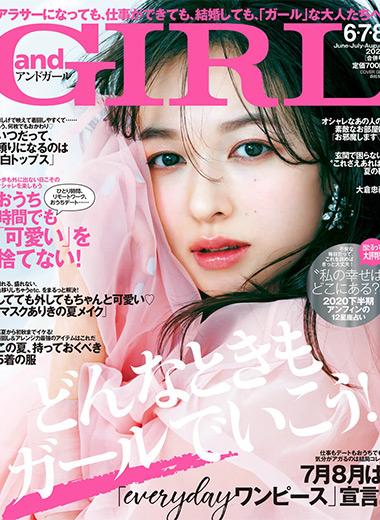 BANDOLIER on andGIRL(アンドガール)Magazine, June - August