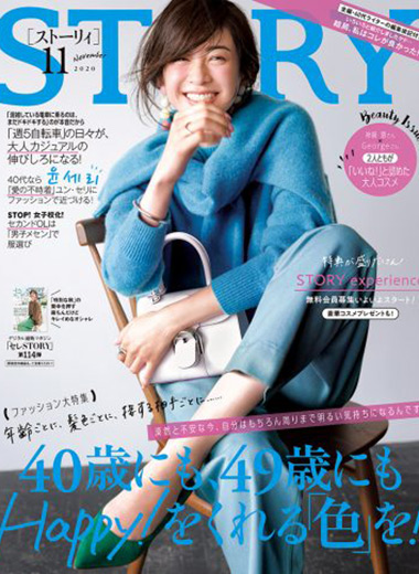 BANDOLIER on 『STORY(ストーリィ)』Magazine, November