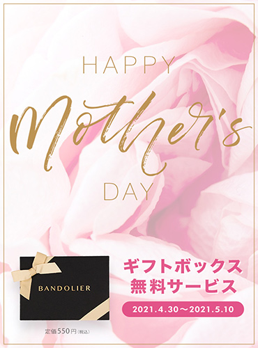 CAMPAIGN / HAPPY MOTHER'S DAY