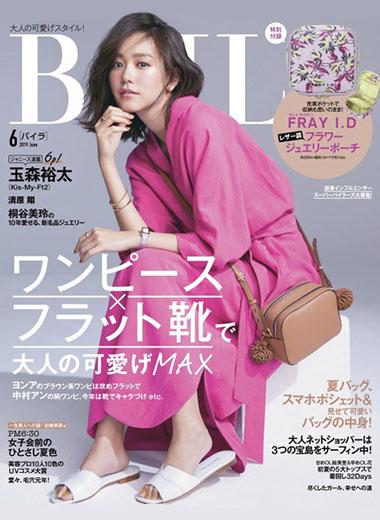 BANDOLIER on 『BAILA』Magazine, June